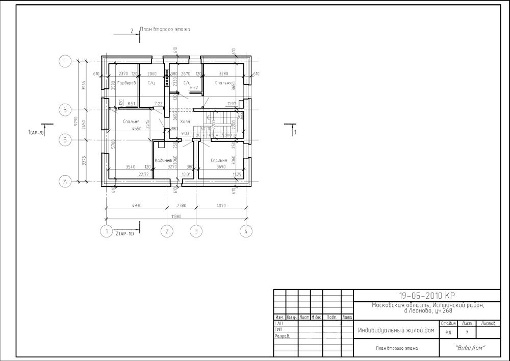 монтажные схемы фасадов;